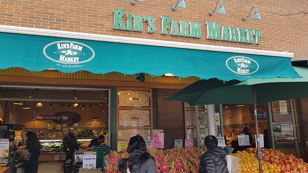 Kin's Farm Market sells only fresh fruits and veggies in BC, Canada.