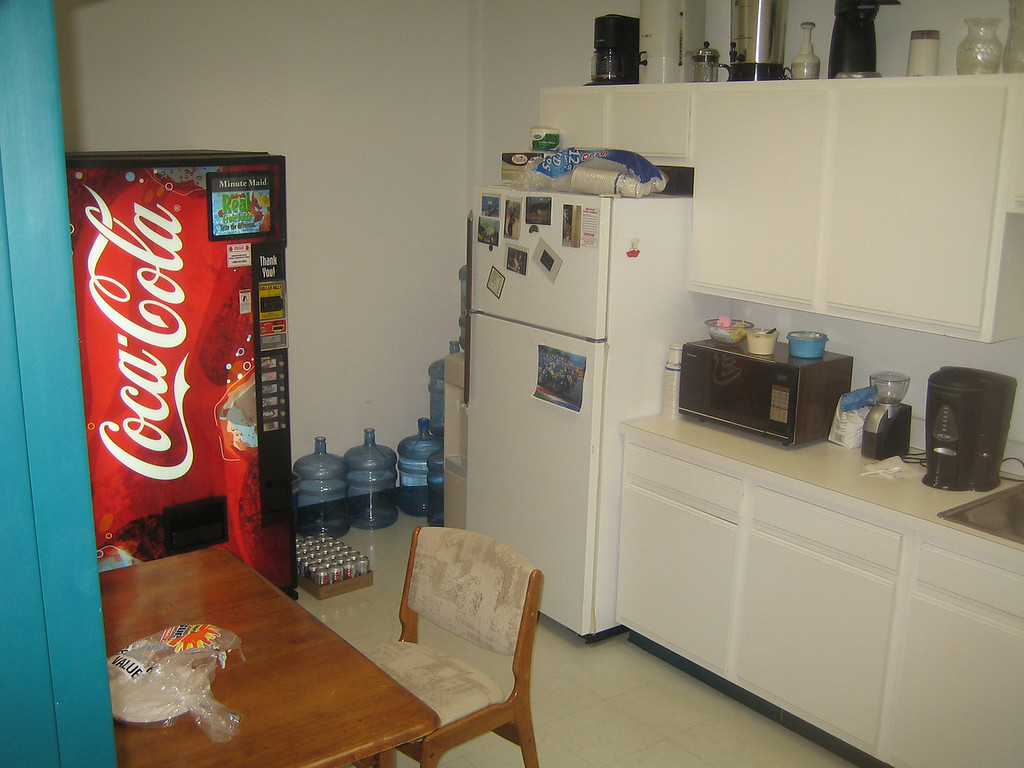 The break room.  The coke machine was one of my first accomplishments at POL.