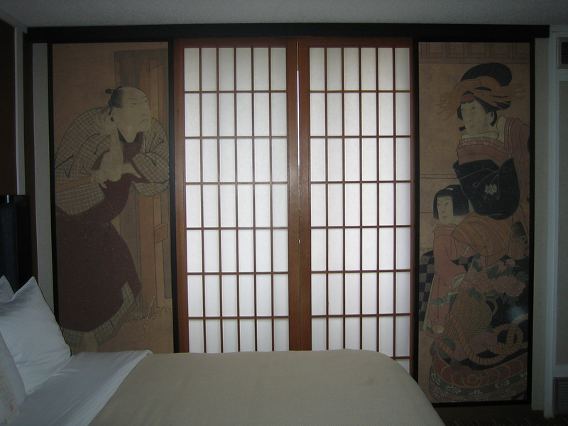 The room at Hotel Kabuki ... isn't this cool!