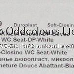 Vitra-Water-Jewels-SoftClose-4