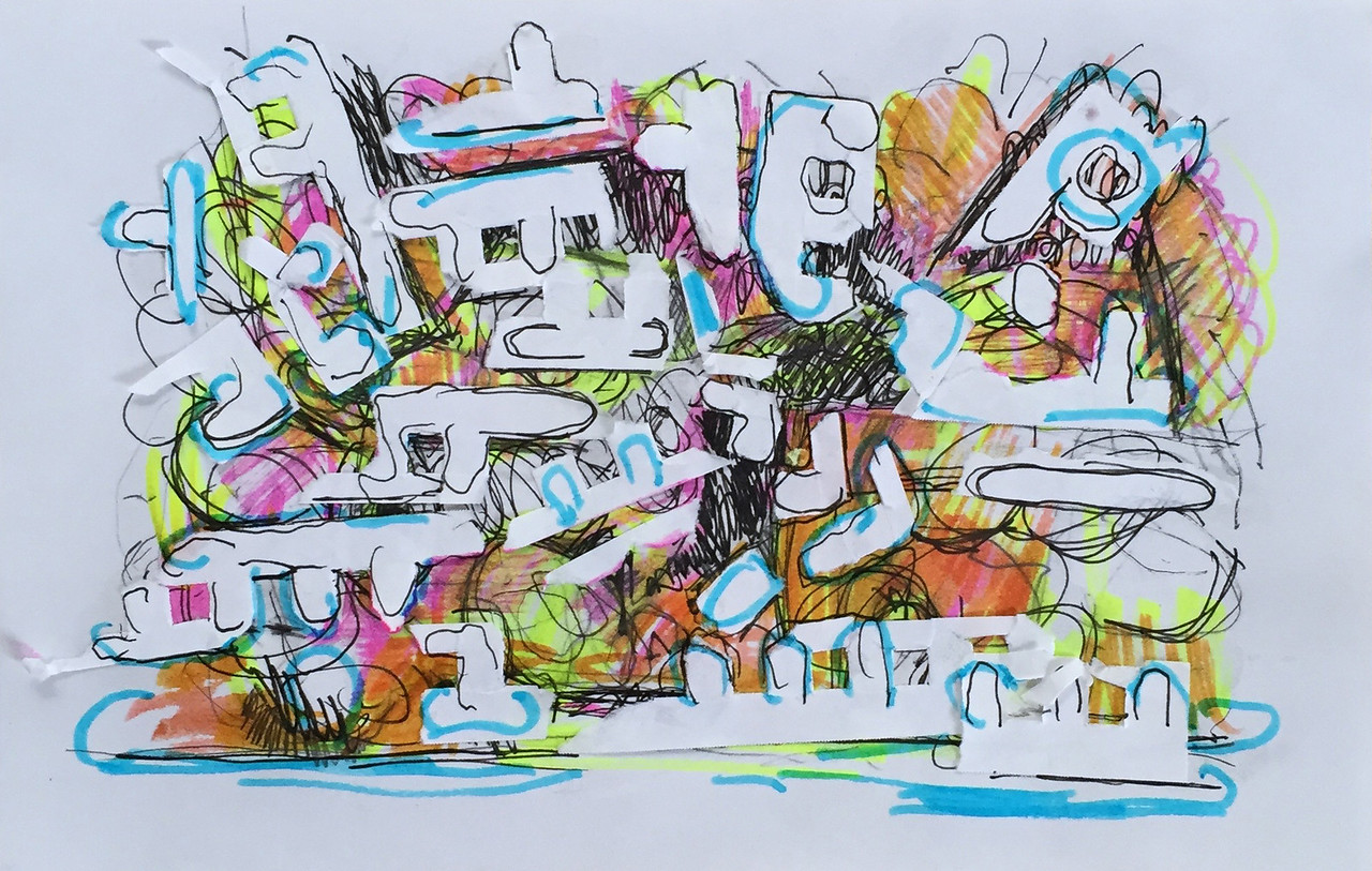 """""""Quickey"""" - Ink and graphite on collaged paper - 2015"""