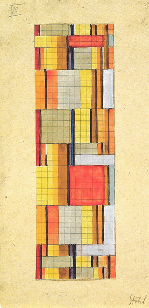 Design for a Double-Weave Textile