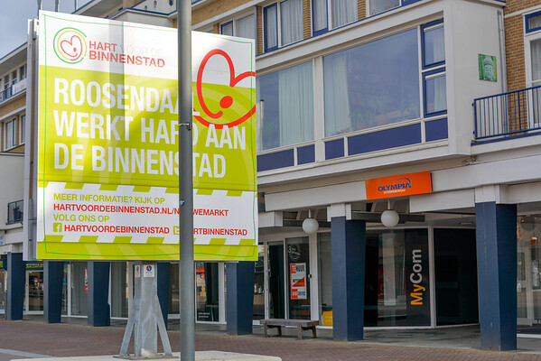 Fotograaf: Bert. Thema: Leegstand in Roosendaal