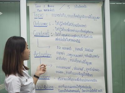 2015 UP CLE Curriculum Design Workshop