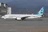 Boeing 737 MAX 8 completes its high altitude testing at La Paz, Bolivia