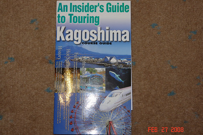 We did not tour Kagoshima and these photos were given to me by Don Goldfeldt.