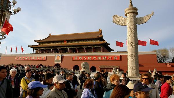 China - c -Tiananmen Square, China