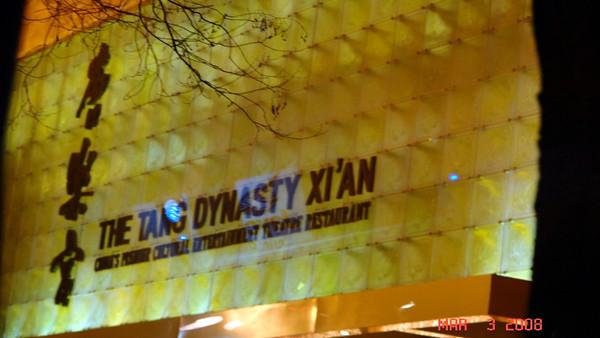 Xian, China - The Tang Dynasty Show