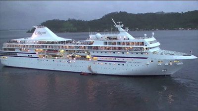 1 - 2 of  3  Bora Bora, French Polynesia Visiting Cruise Ship:  The Paul Gauguin Motu Papu Moorea Raiatea Voyager's Singers & Dancers Russell, NZ Waitangi, NZ