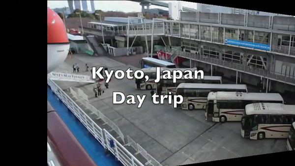 2 - 3 of 3 --Japan - Osaka, Kyoto and Kagoshima