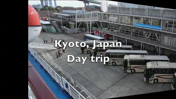 2 - 3 of 3 --Japan - Osaka, Kyoto and Kagoshima