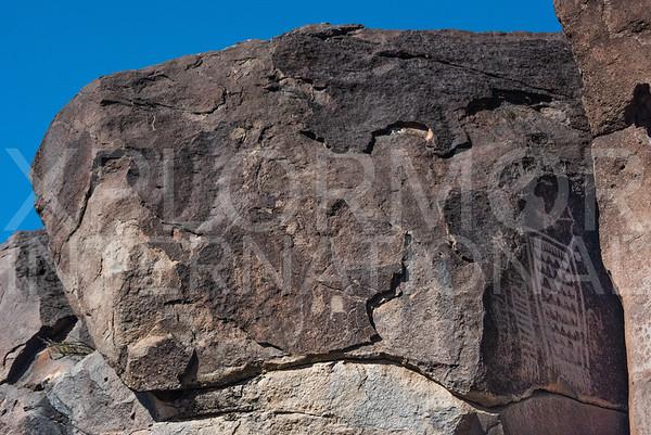 Petroglyphs of the Cosos