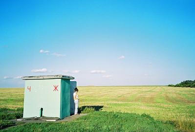 Rest Stop, Odessa to Kiev highway. - Ukraine. Copyright © Alex Emes