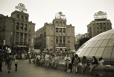 Kiev, Ukraine. Copyright © Alex Emes