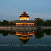 Corner Tower of Forbidden City just lit up at night 故宮角樓華燈初上
