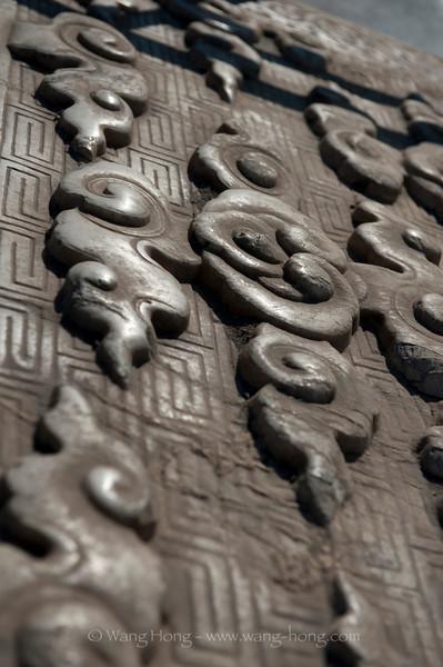Cloud stone carvings in Temple of Heaven 天坛云纹石雕