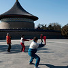 Taiji Fan practice outside the Echo Wall in the Temple of Heaven. 天坛回音壁外太极扇