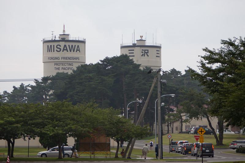 Misawa Air show 2010