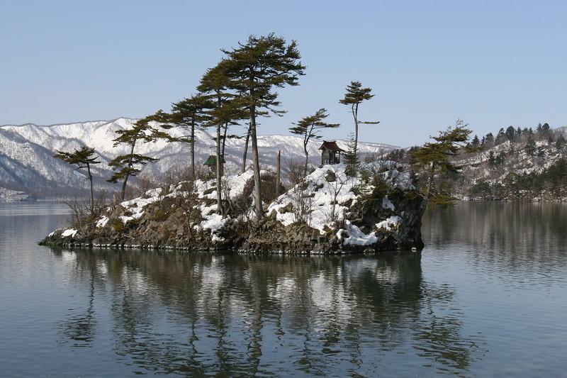 Lake Towada Island