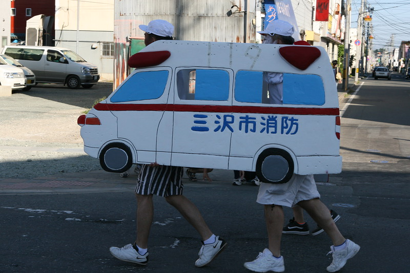 Misawa Rescue - No wonder Japanese cars get the best mileage!<br /> <br /> Taken at Misawa festival in late August