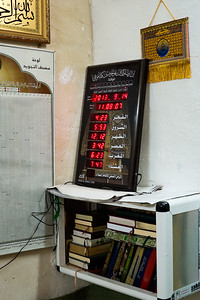 Kurdistan Amediya 20130914 Digital development in the Amediya mosque. Amadiya (Amediyah, Amadia, Amedi, al-Amadiyah) is a small town perched on a mountain north of Dohuk. Amediya is described as the village in the clouds, as it is built on a high plateau about 1200 metre above sea level. It was built over 1000 years ago and is still home to 5000 inhabitants. Photo Maria Langen / Sverredal & Langen AB