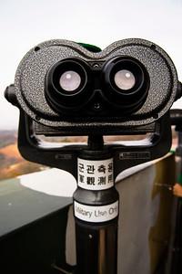 DMZ binoculars