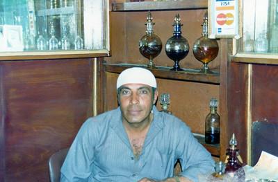 Cairo, Egypt. - 1989.