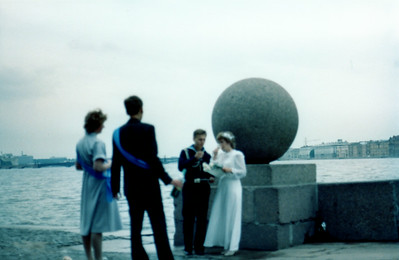 Moscow, Russia. - 1987.