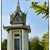 The Killing Fields, Roluos, Cambodia. - 2014.