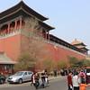 Forbidden City - Outside Quezuo Gate