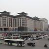 Xi'an Downtown (by Wu Lu Kou Metro Station/Xi'an Railway Station)