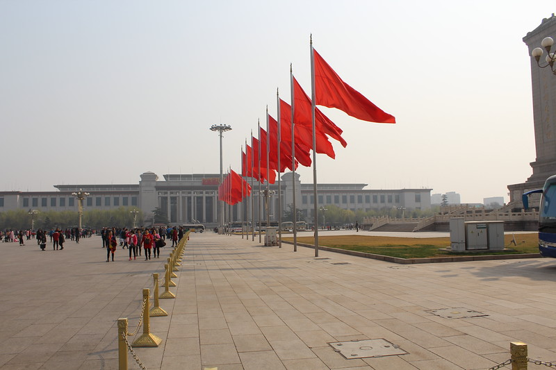 Tiananmen Square - Towards the National Museum of China