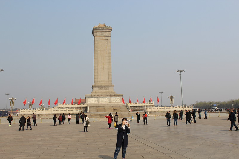 Tiananmen Square - Monument to the People's Heroes