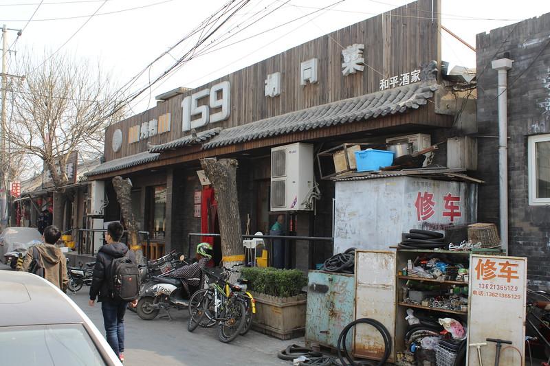 Restaurant Dongcheng District Beijing