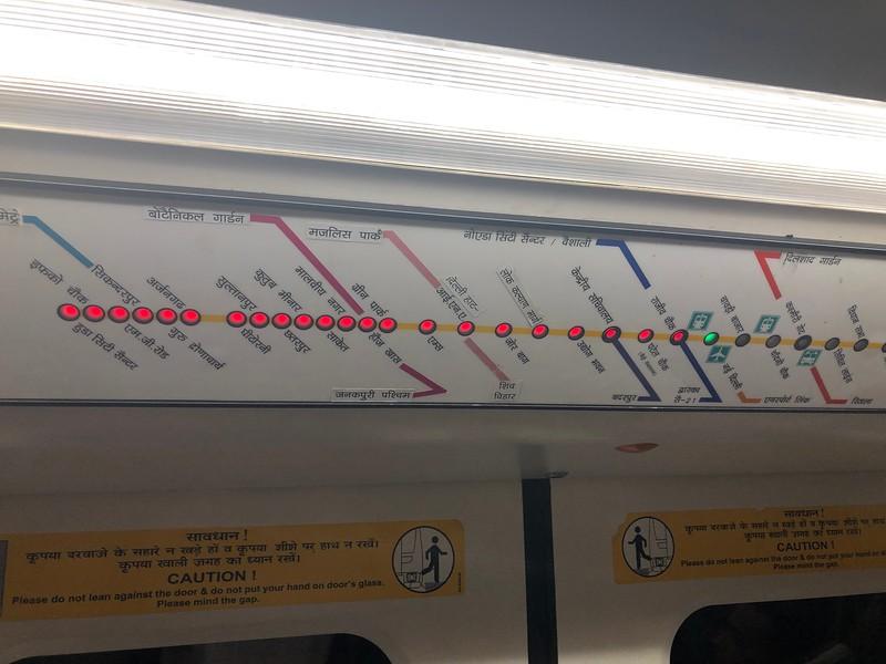 Delhi Metro Train – Yellow Line Train, Northbound from New Delhi Station to Chandni Chowk
