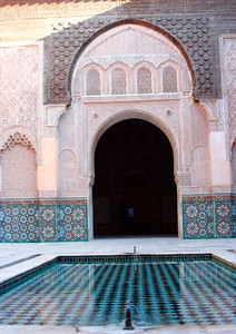 Bin Yousuf Madrassa was an Islamic college in Marrakech. http://en.wikipedia.org/wiki/Ben_Youssef_Medrassa