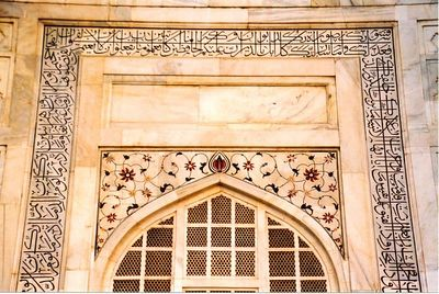Details of the Taj Mahal
