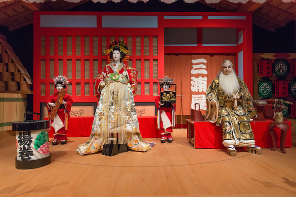 In the Edo-Tokyo museum