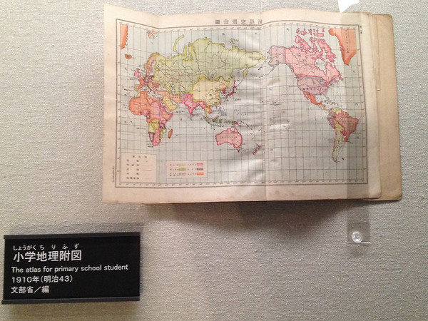 Old-school map...  check out the size of Africa.  Slightly misleading, huh?
