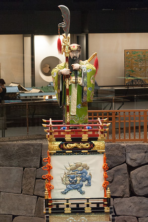 Float of the Kanda Myijin shrine
