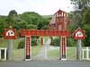 Maori house, marae, on the Otago Peninsula