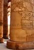 Hypostyle Hall Luxor_008