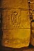 Columns Luxor_001