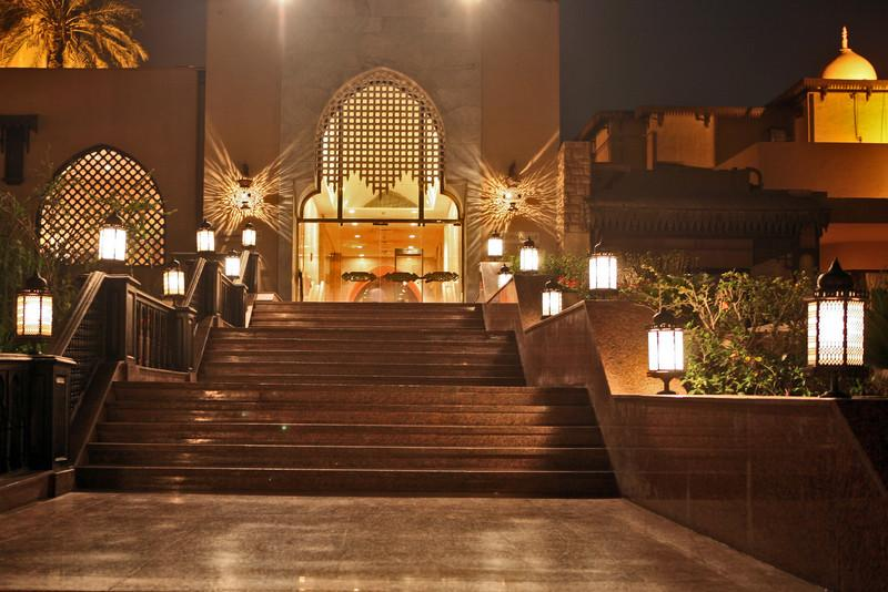 Mena House Entry
