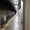 Underground - San Francisco<br /> <br /> Metró - San Francisco