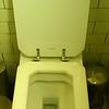 Toilette de l'octogone dans le Cafe St. Regis