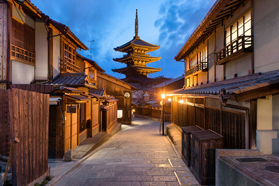 The Soul of Kyoto || Japan