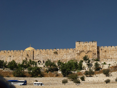 Eastern Gate of City Walls, sealed, Jerusalem, Israel