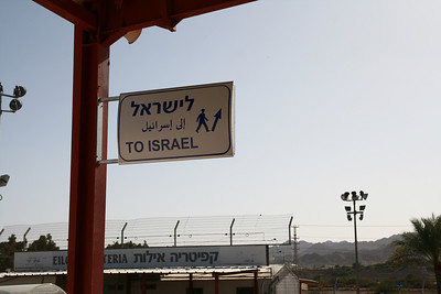 Border Aqaba-Eilat
