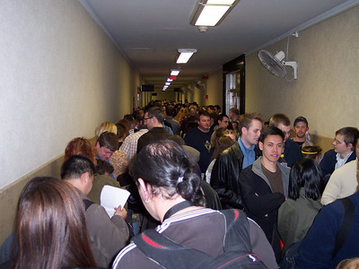 New York. Queuing at Empire State building